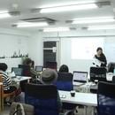 自分で伝える!自分で作る!Web制作&デザイン講座の講座の風景