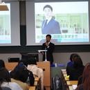 世界一やさしく株式投資に入門する教室の講座の風景