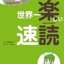 楽読京都四条烏丸スクールの講座の風景