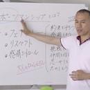 知る→考える→変わる!スポーツ・コーチング座学の講座の風景