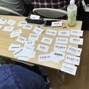 福岡キャリコン受験 学科対策セミナーの講座の風景