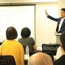 【稼げる講師だけがやっている、新・セミナー開催法】の講座の風景