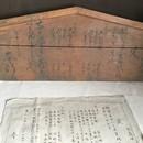 江戸仮名を読んでリアルな江戸文化を発見の講座の風景