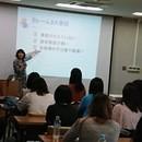 八百谷コミュニケーションアカデミーの講座の風景