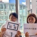 [朝活] Shibuya Book Club の講座の風景