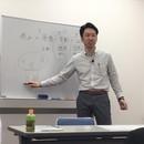 <収益倍増&ビジョン達成の【スキル】セミナー>の講座の風景
