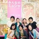 絵画鑑賞コーディネーターが教える気軽なアート講座の講座の風景