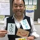 伸龍美魔字塾道場(しんりゅうびまじじゅく)の講座の風景