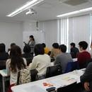 営業力、起業力、生きる力を健康な心と共に学べますの講座の風景