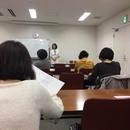 日常をコミュニケーション心理学で考えますの講座の風景