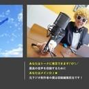 ★音声【ネットマーケティング】集客アカデミー★の講座の風景