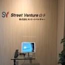 株式会社ストリートベンチャーの開催する講座の風景