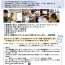 こえかけ塾~介護現場✖救急対応の知恵袋~の講座の風景