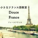 フランス語教室Douce Franceの講座の風景