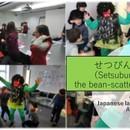 あつし先生のオンライン日本語教室の講座の風景