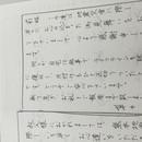 ペン習字サークルの講座の風景