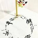 ペン字のマンツーマン美文字教室  カヨカリの講座の風景