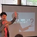 予防医学トレーナー 井川拓士の開催する講座の風景