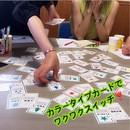 誰でも色で分析力、コミュニケーション力が学べるの講座の風景