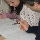 松楠学舎「オンライン数学塾」の講座の風景