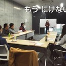 IQ148メンサ講師ひえだともあきの教室の講座の風景