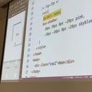 なかしまぁ先生のHTML5教室の講座の風景