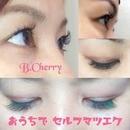 """""""B.Cherry"""" セルフマツエク®︎レッスンの講座の風景"""