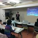 株式会社アントレ・ラボコーポレーションの開催する講座の風景