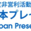 日本プレゼンテーション協会の講座の風景
