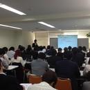 後藤塾の開催する講座の風景