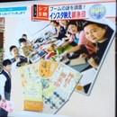 東京御朱印帳倶楽部の講座の風景