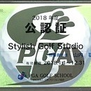 Stylish Golf Studioの講座の風景