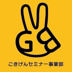 ごきげんビジネス出版の団体ロゴ