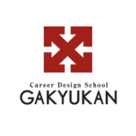キャリアデザインスクール我究館の団体ロゴ