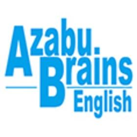 麻布ブレインズ英会話スクールの団体ロゴ