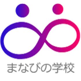 まなびの学校の団体ロゴ