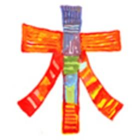 木村創作教室の団体ロゴ