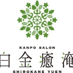 白金癒淹 shirokaneyuenの団体ロゴ