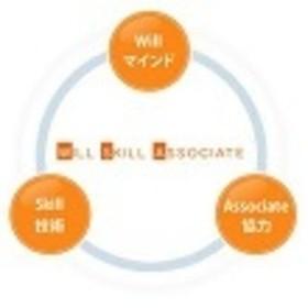 ウィル・スキル・アソシエイト株式会社の団体ロゴ