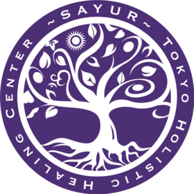 SAYUR Tokyo Holistic Healing Centerの団体ロゴ