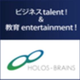 ホロスブレインズの団体ロゴ