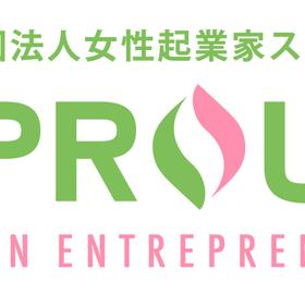 一般社団法人 女性起業家スプラウトの団体ロゴ