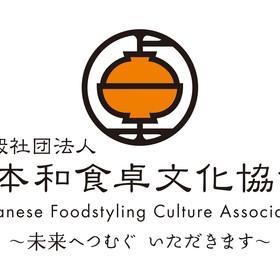 一般社団法人日本和食卓文化協会・日本和食卓文化マイスター講座の団体ロゴ