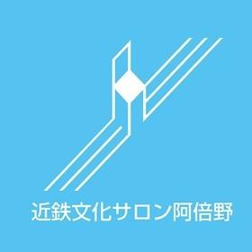 近鉄文化サロンの団体ロゴ