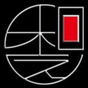 和えの会「日本人ことはじめ講座」の団体ロゴ