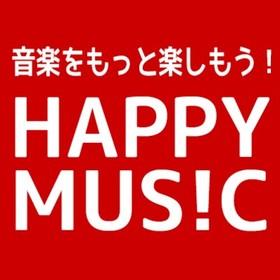 もっと音楽を楽しもう!「HAPPY MUS!C」の団体ロゴ