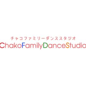 チャコファミリーダンススダジオの団体ロゴ