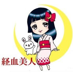 経血美人の団体ロゴ