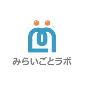 みらいごとラボの団体ロゴ