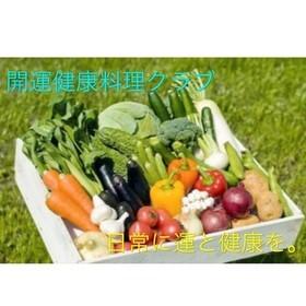 開運健康料理クラブの団体ロゴ